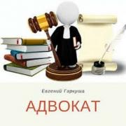Assistance of a lawyer in cases of road accidents