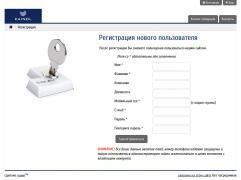 Domain + website KAINDL