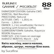 """Кава """"Київська Міська Ростерія"""""""