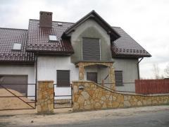 Купить металлочерепицу в Харькове по хорошей цене