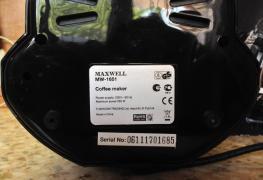 MAXWELL MW-1651 BK кавоварка крапельна без колби
